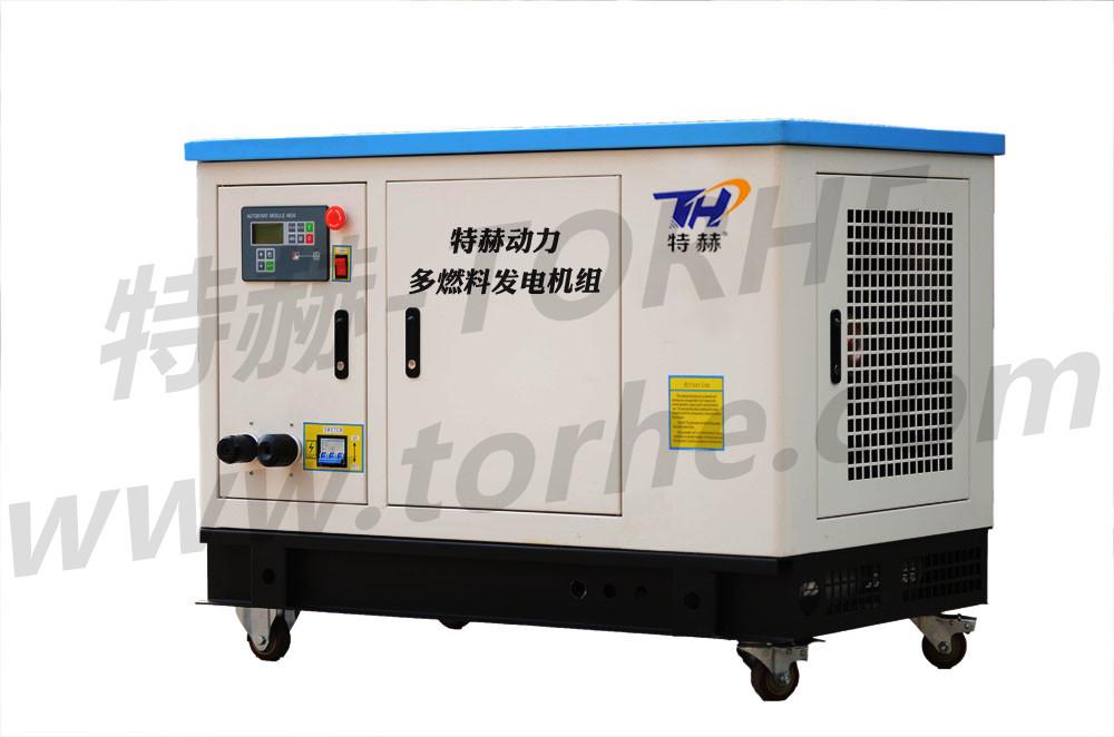 12KW静音式燃气汽油天然气多燃料发电机组 可选配自动启动