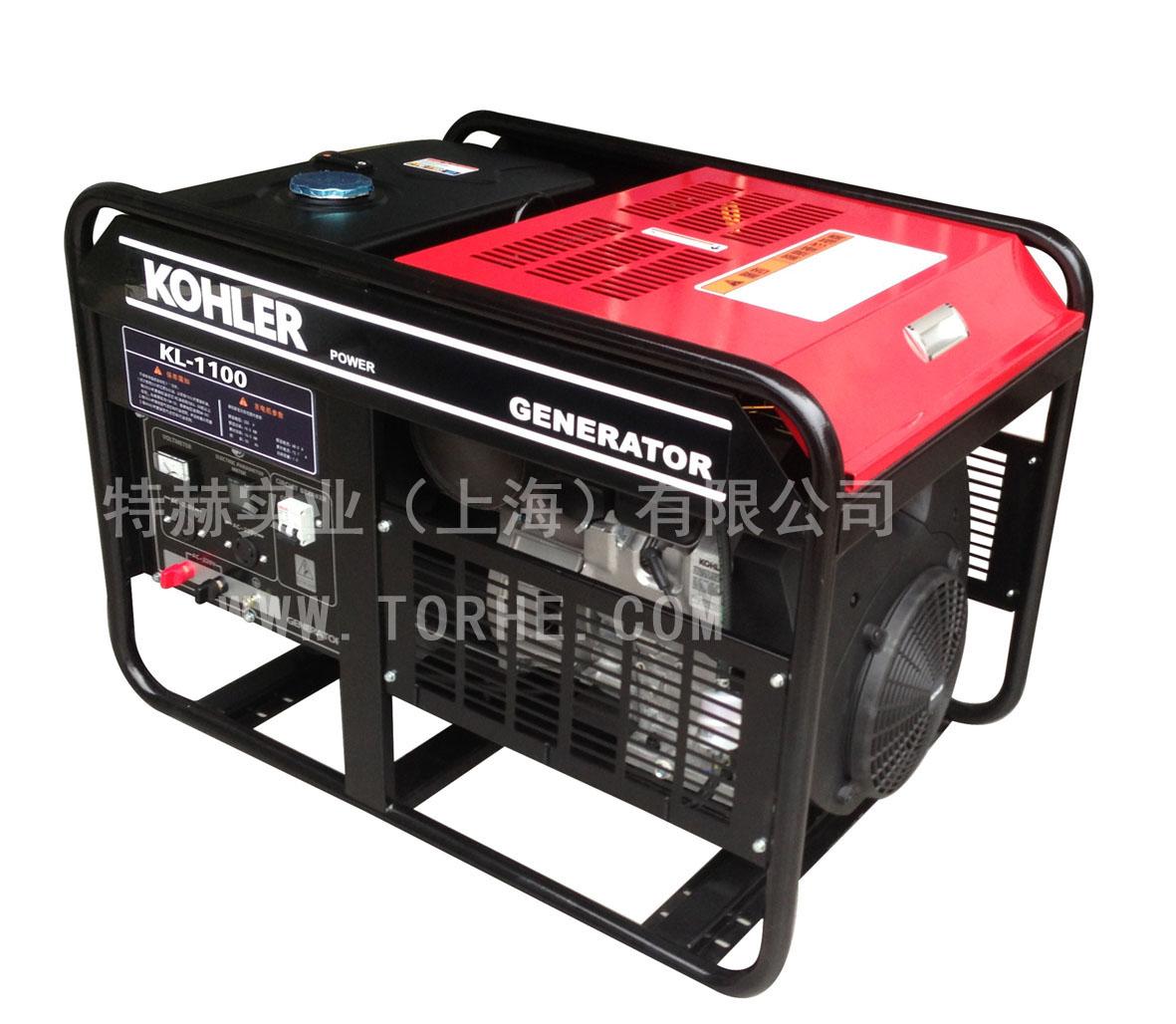 美国科勒动力9KW汽油发电机组 单相220V风冷高品质家用发
