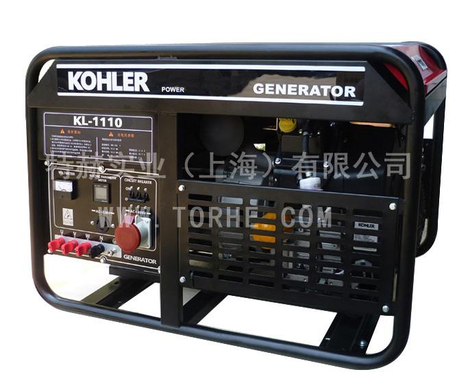 10KW原装美国科勒动力单相220V汽油发电机组 银行医院应