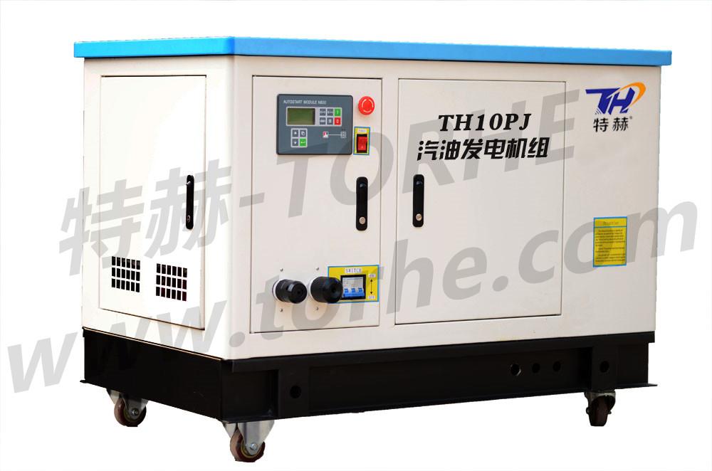 10KW多燃料发电机组 可选汽油、天然气、液化石油气 自动启