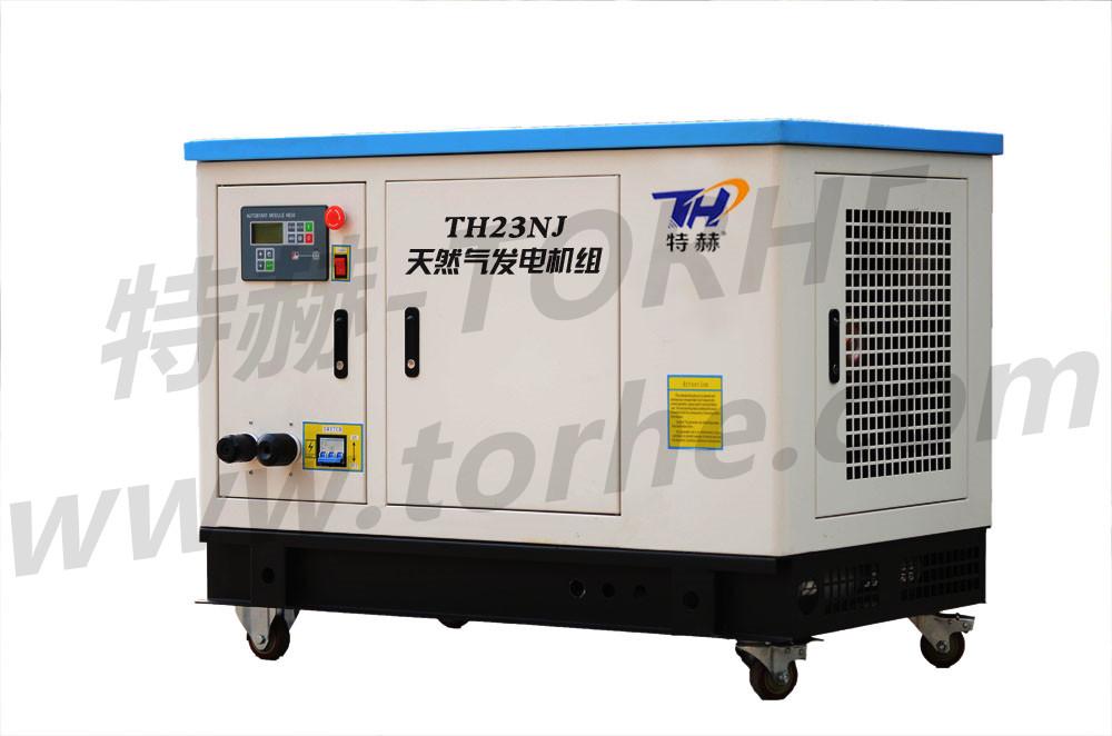 23KW静音推车式多燃料发电机组 可选汽油、天然气、液化石油气、沼气 自动启动